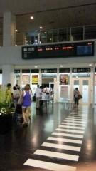 市川勝也 公式ブログ/神戸空港から東京へ 画像2
