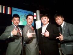 市川勝也 公式ブログ/実況(大会)スタート。 画像2