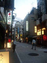 市川勝也 公式ブログ/お江戸日本橋亭へ 画像2