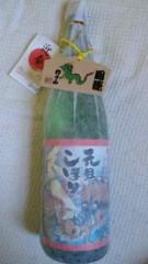 市川勝也 公式ブログ/新潟土産は日本酒にラーメン。 画像1