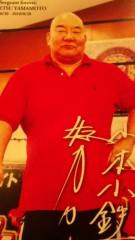 市川勝也 公式ブログ/小鉄さん追悼大会。 画像3