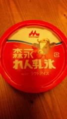 市川勝也 公式ブログ/お疲れ様です+ アイス 画像2