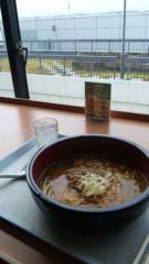 市川勝也 公式ブログ/大阪(伊丹)空港+ 坦々麺 画像1