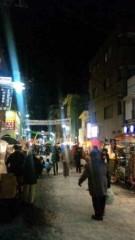 市川勝也 公式ブログ/世田谷ボロ市+ シャーピン 画像1