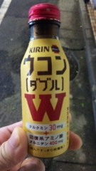 市川勝也 公式ブログ/オルニチン? 画像1