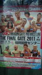 市川勝也 公式ブログ/DRAGON GATE・福岡大会から明けて東京に 画像1