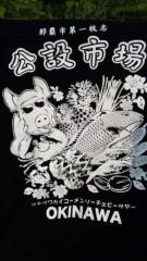 市川勝也 公式ブログ/ご当地Tシャツ。 画像1