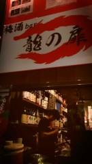 市川勝也 公式ブログ/DRAGON GATEつながりで(龍の扉)+DJ YATSUKA 画像1