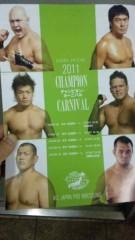 市川勝也 公式ブログ/チャンピオンカーニバル・初日・ 画像2