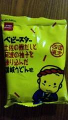 市川勝也 公式ブログ/ベビースター・土佐の鰹だしと阿波の柚子を練り込んだ讃岐うどん 画像1