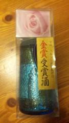 市川勝也 公式ブログ/日本酒。 画像2