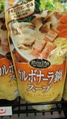 市川勝也 公式ブログ/秋は鍋物で。 画像1