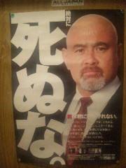 市川勝也 公式ブログ/カウント2.99 に初めて来た! 画像3