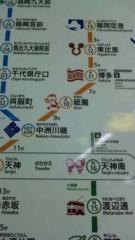 市川勝也 公式ブログ/九州・福岡に到着。 画像1