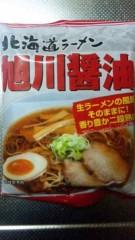 市川勝也 公式ブログ/旭川醤油ラーメン。 画像1