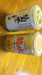 市川勝也 公式ブログ/酒! 画像1