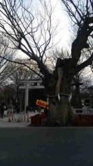 市川勝也 公式ブログ/府中といえば大國魂神社とらいおんらーめん・? 画像1