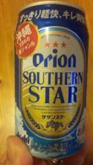 市川勝也 公式ブログ/オリオンビール? 画像2