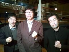 市川勝也 公式ブログ/後楽園ホールにて・仲間達と。 画像1