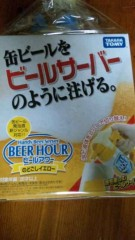市川勝也 公式ブログ/缶ビールを生ビールサーバーのように注げる 画像1