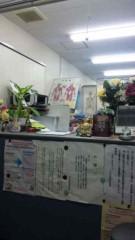 市川勝也 公式ブログ/久々・整骨院・・。 画像1