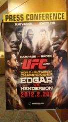 市川勝也 公式ブログ/世界最大の総合格闘技イベント・UFC記者会見。 画像1