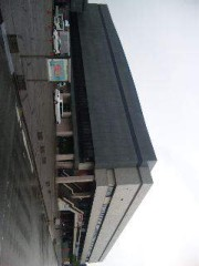 市川勝也 公式ブログ/DRAGON GATE 名古屋・会場着+ パンフレット 画像1