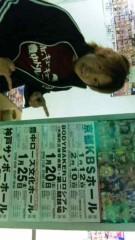 市川勝也 公式ブログ/DRAGON GATE Mr.キューキュー・豊中ドルフィン! 画像1