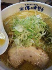 市川勝也 公式ブログ/DRAGON GATE 札幌・時計台にラーメン 画像2
