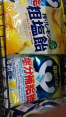 市川勝也 公式ブログ/塩飴。 画像1