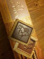 市川勝也 公式ブログ/おつかれさま+ チョコレート 画像1