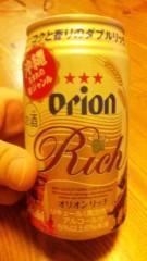 市川勝也 公式ブログ/オリオンビール? 画像1