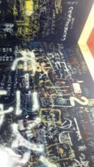 市川勝也 公式ブログ/後楽園ホール名物。 画像1