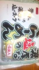 市川勝也 公式ブログ/お疲れ様です! 画像1