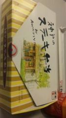 市川勝也 公式ブログ/東京。 画像1