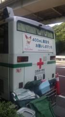 市川勝也 公式ブログ/献血。 画像1
