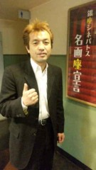 市川勝也 公式ブログ/映画「名無しの十字架」 画像1