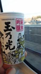市川勝也 公式ブログ/帰りの新幹線に 画像1