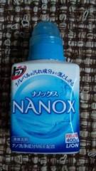 市川勝也 公式ブログ/台風+すすぎが一回で良い洗剤。 画像2