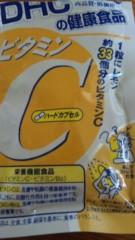 市川勝也 公式ブログ/ビタミン。 画像1