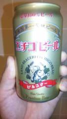 市川勝也 公式ブログ/地ビール。 画像1