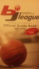 市川勝也 公式ブログ/bjリーグ・開幕へ! 画像1