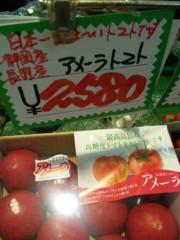 市川勝也 公式ブログ/銀杏・トマト・・秋野菜 画像2