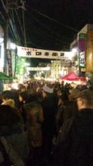 市川勝也 公式ブログ/毎年恒例・世田谷ボロ市。 画像1