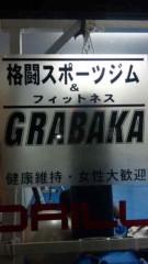 市川勝也 公式ブログ/GRABAKA・2 。 画像2