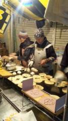 市川勝也 公式ブログ/世田谷・ボロ市。 画像2