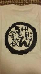 市川勝也 公式ブログ/讃岐うどん・四国土産。 画像2