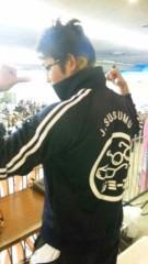 市川勝也 公式ブログ/DRAGON GATE 札幌初日・ジミーズのジミー・ススム! 画像2