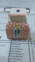 市川勝也 公式ブログ/岡山土産といえば・ 画像1