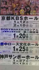 市川勝也 公式ブログ/DRAGON GATE Mr.キューキュー・豊中ドルフィン! 画像2